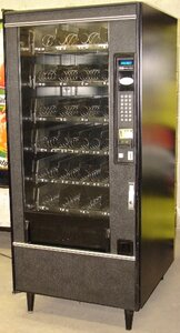 Refurbished National 168 Mid Size Snack Vending Machine
